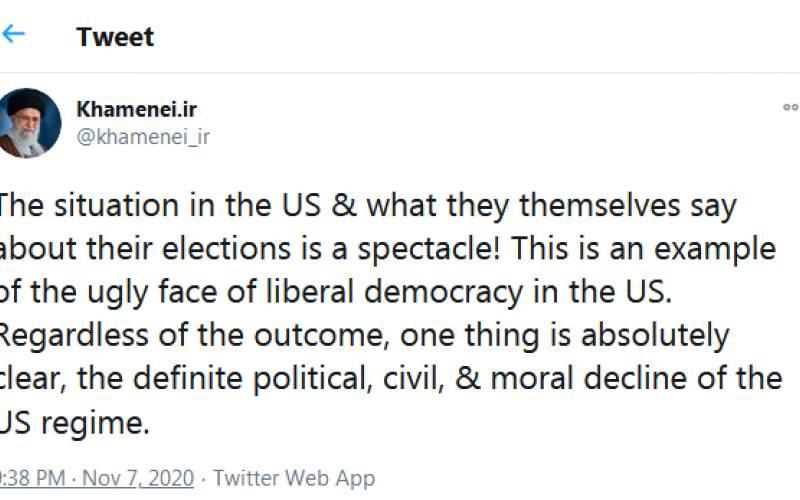 واکنش حسابتوییتری رهبرانقلاب به انتخاب بایدن