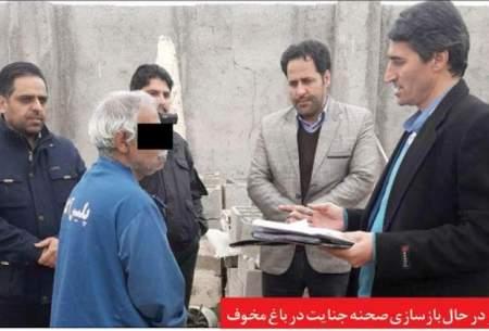 قصاص گرگ پیر در زندان مشهد