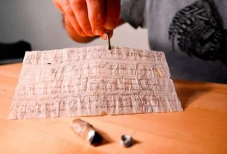 کشف نامه صدساله کبوتر نامهرسان