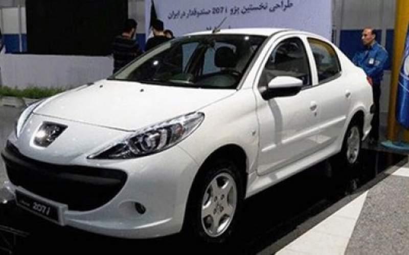 افزایش آگهی فروش خودرو؛ ۲۰۷ پانصد میلیون تومان