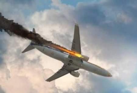 آتش گرفتن موتور هواپیمای ATR در آسمان