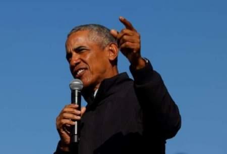 سخنرانی «اوباما» در مراسم جایزه «بوکر»