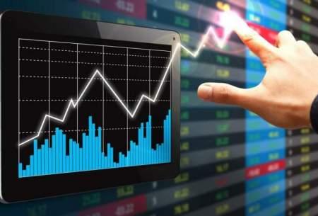 بازار سرمایه دولت