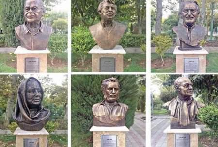 حکایت مجسمههای زشت و بیربط بزرگان هنر ایران