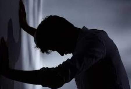 کدام افراد بیشتر به افسردگی مبتلا میشوند
