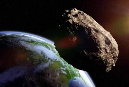 ممکن است یک سیارک با کره زمین برخورد کند؟