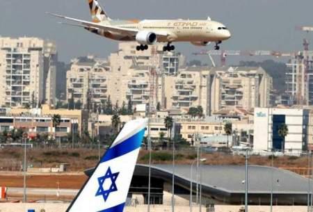 آغاز پروازهای منظم امارات به اسرائیل