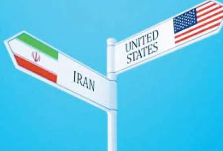 بنیان دشواره رابطه ایران و آمریکا