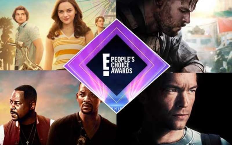 فهرست برندگان جوایز برگزیده مردم