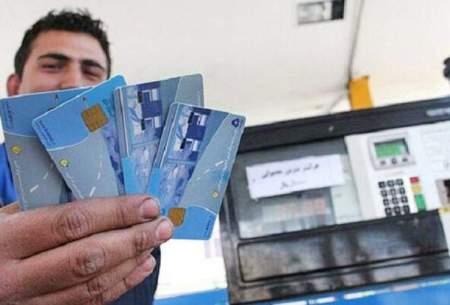 هر ماه چه تعداد کارت سوخت صادر می شود؟