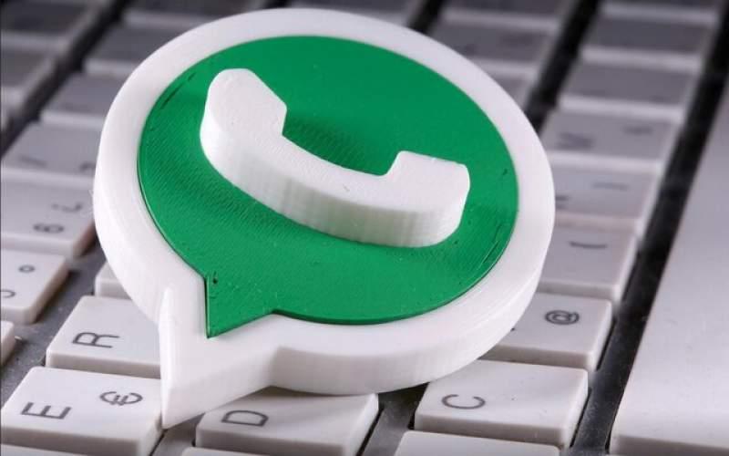 راهاندازی خدمات پرداخت واتساپ در برزیل