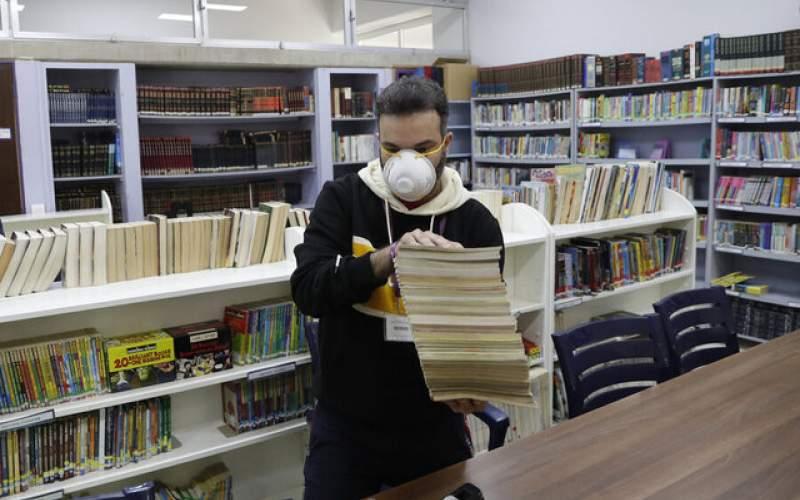 غربت کتابخانه ها در دوره سیطره ویروس کرونا
