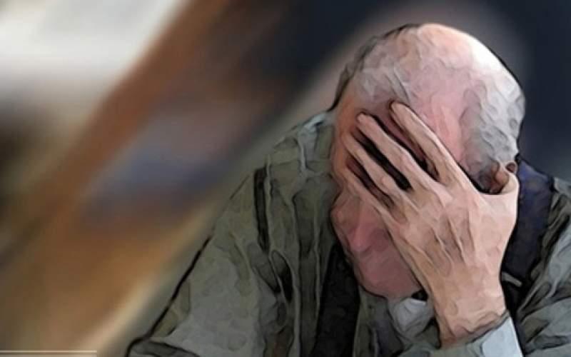 زندگی سخت بازنشستگانی که زیر ۲ میلیون و ۵۰۰ هزار تومان درآمد دارند