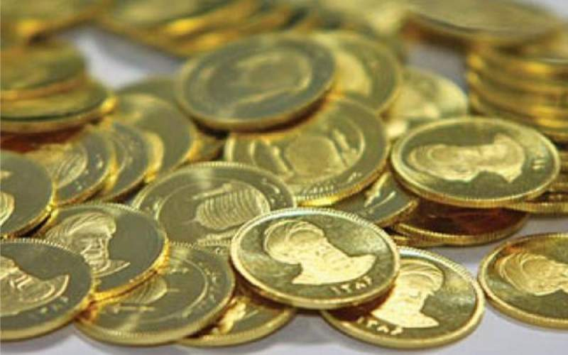 سکه ۱۲ میلیون و ۳۵۰ هزار تومان شد/جدول