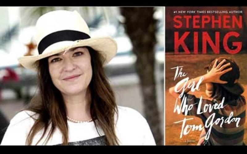 لین رمزی رمان استیون کینگ را فیلم میکند