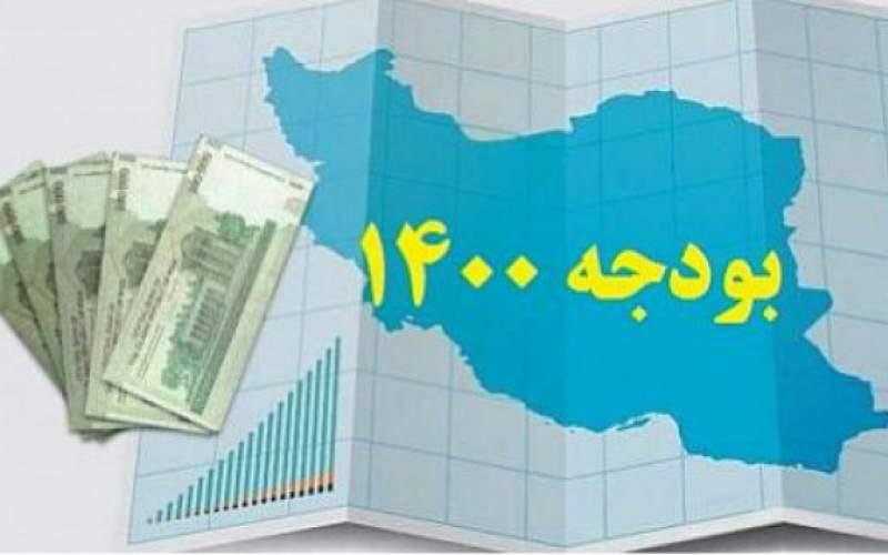 دو سناریو از درآمدهای نفتی در بودجه ۱۴۰۰