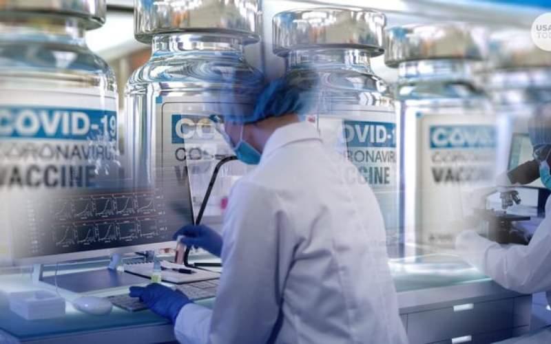 پیشرفتهای چشمگیر ساخت واکسن کرونا در جهان
