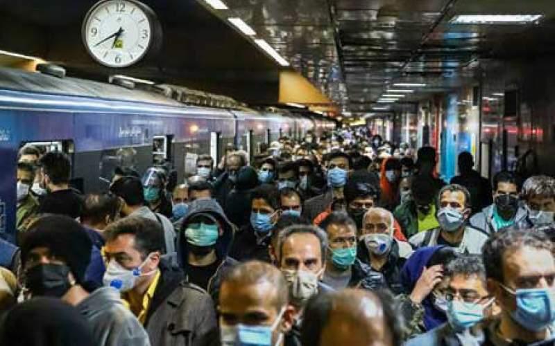 وضعیت متروی تهران بعد از ساعت 18/تصاویر
