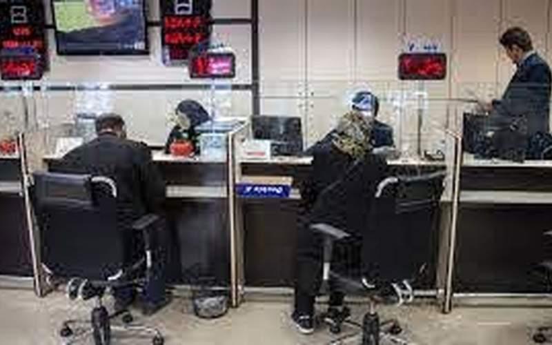 ساعت کار شعب بانکی از اول آذر