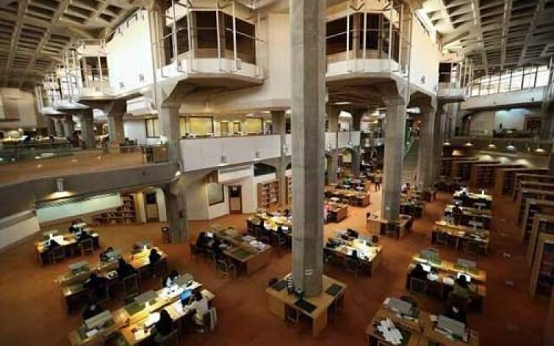 تعطیل شدن تالارهای کتابخانه ملی برای۲هفته