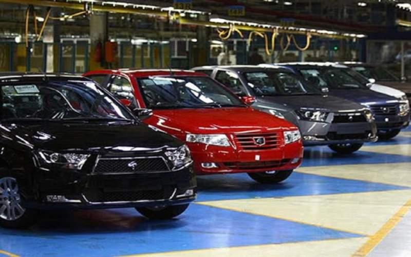 متعادل نبودن عرضه و تقاضا  در صنعت خودرو