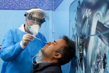 ۱۱۷۹ بیمار جدید مبتلا به کرونا در اصفهان