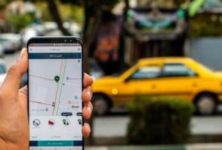 چگونگی نحوه کار تاکسیهای اینترنتی از شنبه
