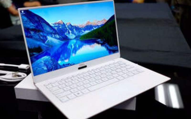 آخرین قیمت لپ تاپ در بازار /جدول