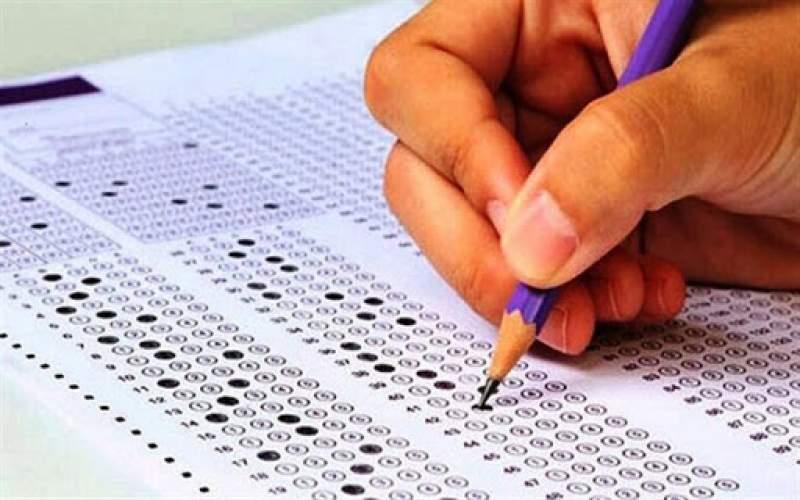 جزئیات ثبتنام آزمون دکترای ۱۴۰۰ اعلام شد