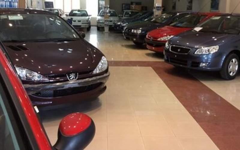 نحوه خریدو فروش خودرو در تعطیلات کرونایی