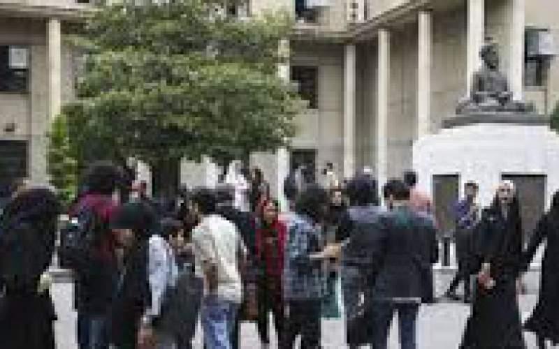 وضعیت دانشگاهها در تعطیلی دو هفتهای