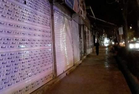 ۴ روایت از شبی که کرونا تهران را در محاق سکوت اجباری فرو برد