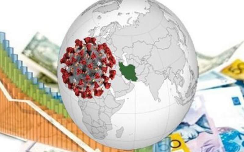 کرونا چه بلایی بر سر اقتصاد ایران آورد؟