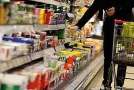 نگاهی به قیمت برنج، گوشت و شکر در مهرماه