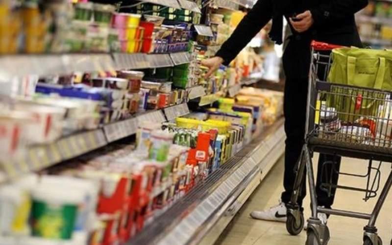 کالاهای اساسی در سربالایی قیمتها