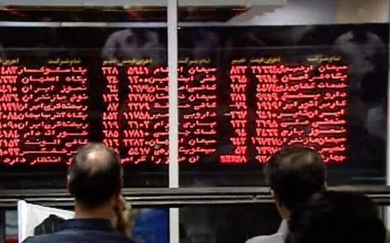 معامله بیش از ۵۱۳ میلیون سهم در آبانماه