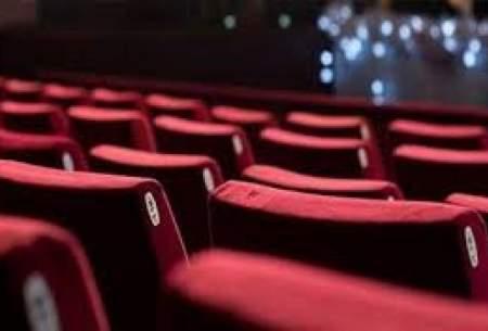 بعید است تا عید سینماها رونق بگیرند