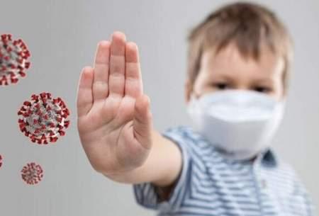 احتمال ابتلای کودکان به کووید ۱۹بسیاراندک است