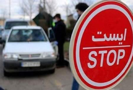 جریمه پلاکهای غیربومی در تهران