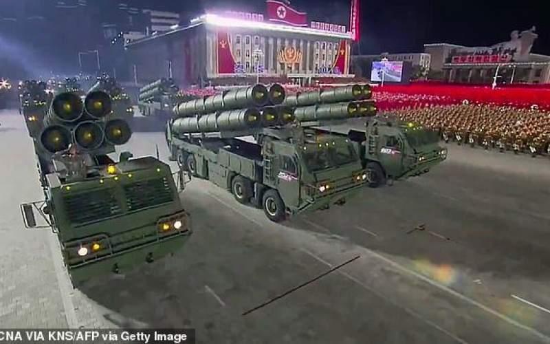 کتاب تصویری کره شمالی  از موشکهای قاره پیما