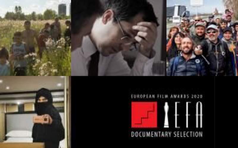 اعلام نامزدهای جوایز فیلم اروپا ۲۰۲۰