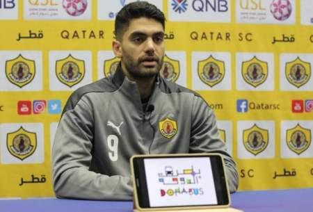 از حضور در قطر راضی و خوشحال هستم