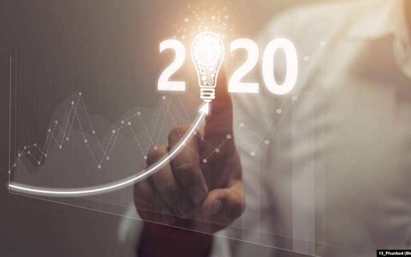 نگاهی به فناوریهای جدید در سال ۲۰۲۰