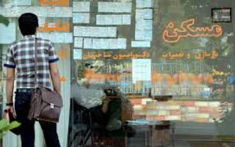 خانه متری ۱۵۰میلیون در تهران شرمآور است!