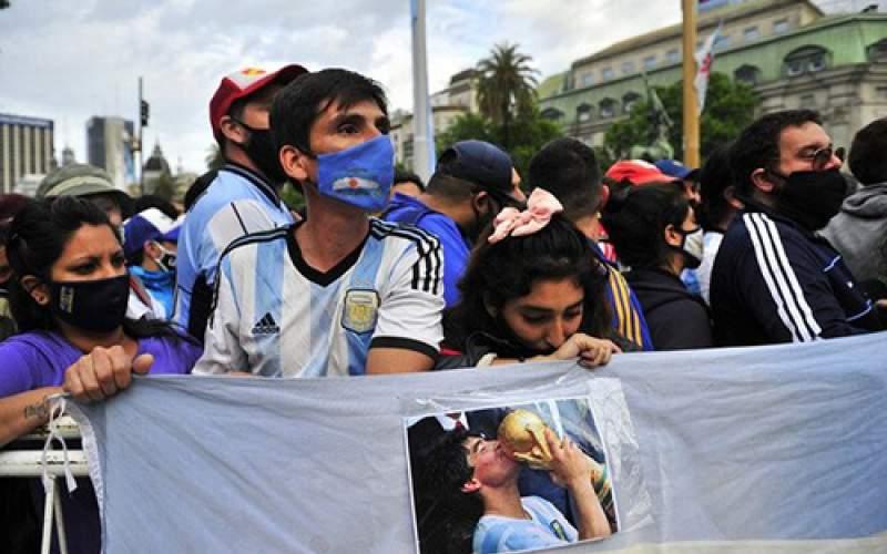 درگیری در مراسم وداع با مارادونا