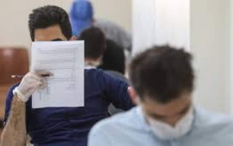 ثبت نام بیش از ۴۳ هزار نفر در کنکور دکتری