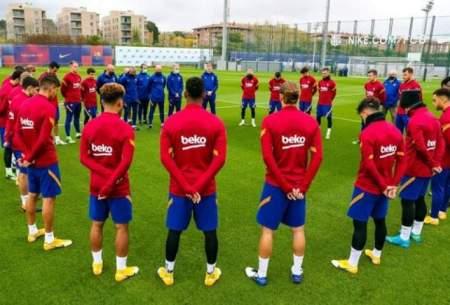 یک دقیقه سکوت در تمرین بارسلونا به احترام مارادونا
