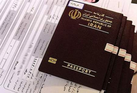 جزئیات توقف صدور ویزای امارات برای ایرانیان