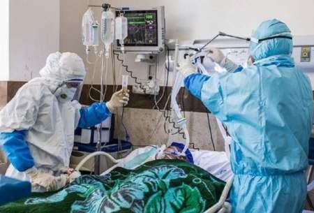 ۴۱۸ بیمار جدید مبتلا به کرونا در اصفهان