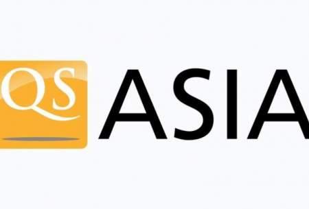 جدیدترین رتبهبندی برترین دانشگاههای آسیا اعلام شد